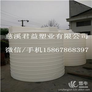 供应君益PE-5000L滚塑容器