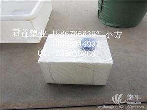 农药箱 产品汇 供应君益KC-40L方型加药箱