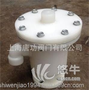 HXF-PP塑料呼吸阀