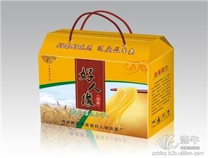 供应宝利纸箱包装zzHH01郑州礼品包装箱纸箱包装盒