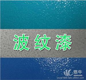 供应直销机械设备金属锤纹漆皱纹漆颜色可调质量保证全国发货