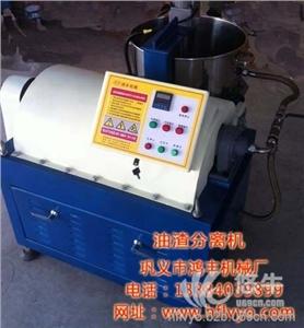 供应新型离心式滤油机的材质和启