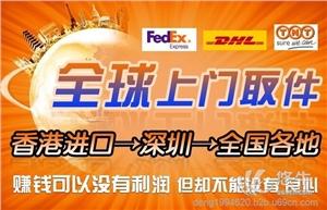 进口五金工具清关 境外-香港中国
