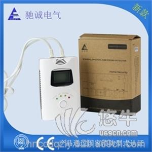 家用燃气报警器CO检测仪一氧化碳
