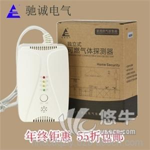HD2000型家用天然气报警器