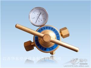 供应沪威ArQJ-11氩气减压器