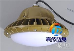供应led防爆平台灯50w
