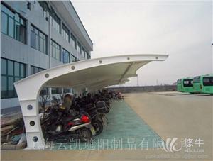 供应云凯定制膜结构,停车棚,雨篷,钢结构