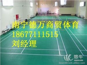 供应优踏1624三江羽毛球场设计方案,pvc地胶