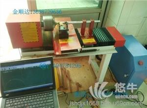 供应金顺达jsd-168全自动佛珠加工机器数控工艺品机
