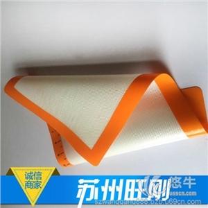 苏州旺刚硅胶托盘片生产商、桌垫销售公司