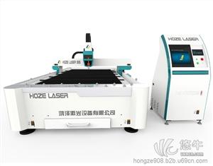 供应鸿泽HZ-D3015中功率光纤激光切割机价格走势