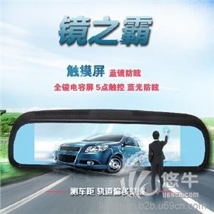 供应中国知名品牌展鑫行车记录仪