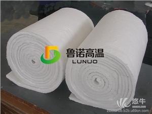 供应鲁诺1050 1260 1400陶瓷纤维针刺毯  保温棉
