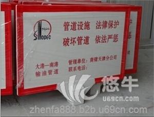 供应模压式玻璃钢标志牌玻璃钢标志牌
