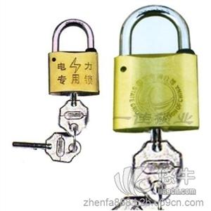 供应磁感密码锁 原子塑钢挂锁