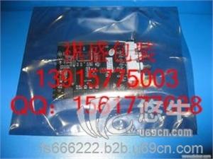 供应旗盛按客户需求淄博铝箔袋淄博真空袋淄博屏蔽袋