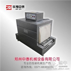 BSX-4035型热收缩包装机