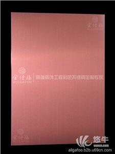 供应玫瑰红不锈钢拉丝板
