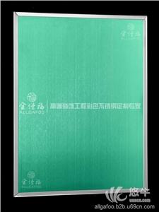 供应翡翠绿不锈钢拉丝板