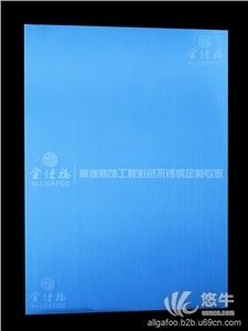 供应宝石蓝不锈钢拉丝板