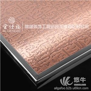供应红古铜自由纹不锈钢蚀刻板