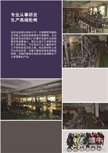 供应杭州金百合高端手动轮椅价格