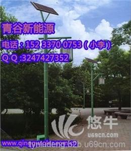 欧式庭院灯 产品汇 供应青谷太阳能庭院灯3-5米庭院灯led庭院灯价格
