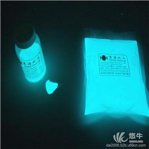 供��杭州慧海HHB-7D�L效夜光粉,�L余�x蓄光自�l光�料
