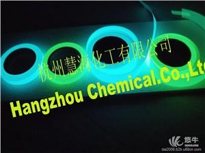 供应杭州慧海HHTP-150蓄光自发光警示胶带,夜光疏散胶带