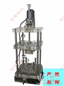 供应百睿BR-CYBR-CY透明冷冲压模拟成型机
