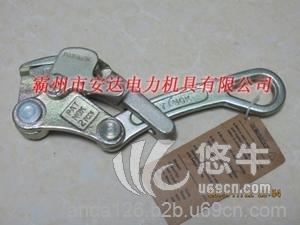 供应安达16-32mm开口卡线器 万能卡头齐全16-32mm开口卡线器 万能卡