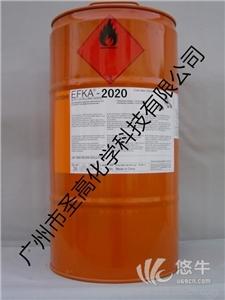 供应EFKA2020溶剂型涂料用