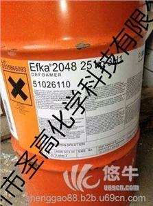 供应埃夫卡EFKA2048埃夫卡EFKA2048消泡剂