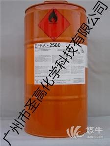 供应EFKA2580用于醇酸树脂