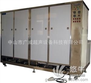 供应广威多槽超声波清洗机