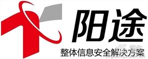 北京东城区阳途加密软件安全首选