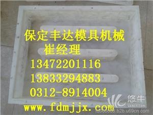 供应丰达2222999盖板模具