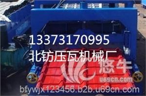 供应北钫820型压瓦机820琉璃瓦设备圆弧机现货供
