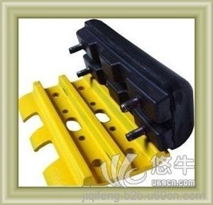 供应玉柴30挖掘机履带块,挖土机橡胶块