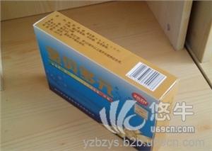 长期供应冲剂类保健品纸质包装盒