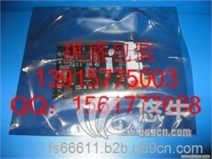 供应祺天按客户需求防静电银灰色屏蔽袋