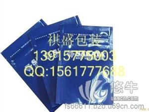 调味料包装膜 产品汇 供应祺天按客户需求真空包装膜