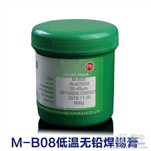 供应米高M-B08低温无铅焊锡膏(贴片加工)
