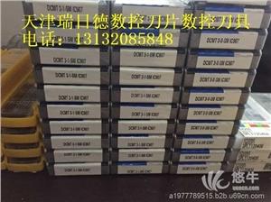 天津回收数控刀具