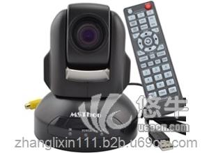供应Msthoo美源MST-N96视频会议摄像头
