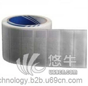供应厂家直销UT6757RFID超高频不干胶标签
