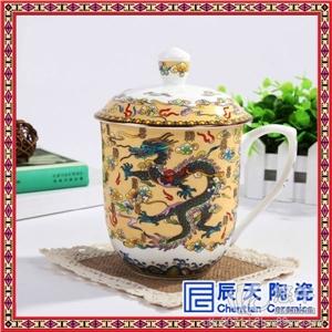 骨�|瓷茶杯定做 日用品茶杯