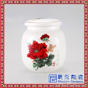 供应陶瓷食品罐 陶?#21830;?#26524;罐