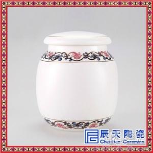 家居用品青花手绘陶瓷带盖储存罐